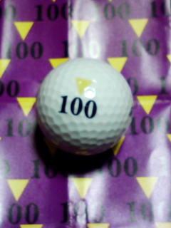 ballunder100.jpg